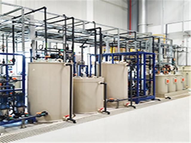 化工行業廢水處理