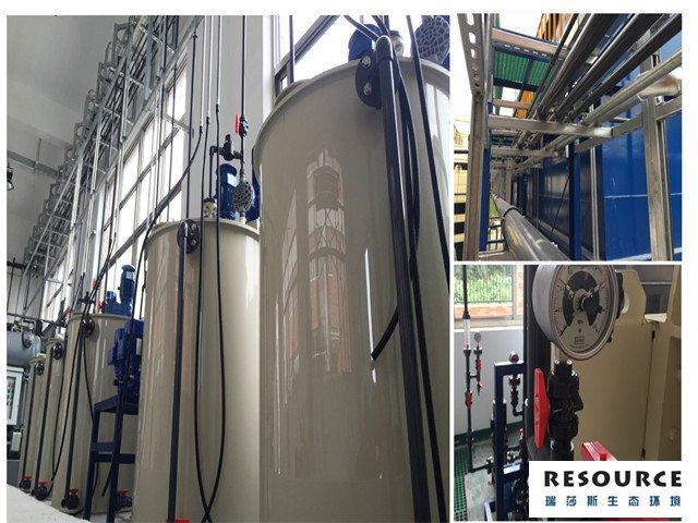 蒸發結晶技術之怎樣購買泵